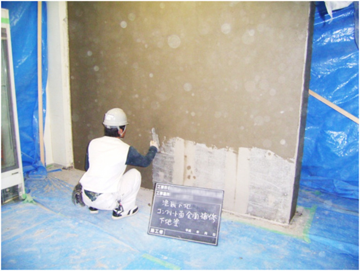 コンクリート造と耐震補強